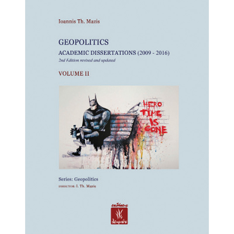 Geopolitics - Academic Dissertations (2009-2016) - Volume 2